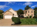 115 Edgewater Drive, Noblesville, IN 46062