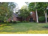 10956 Windjammer Dr S, Fishers, IN 46256
