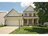 11829 Ledgerock Ct, Fishers, IN 46037