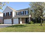 10783 Standish Pl, Noblesville, IN 46060