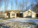 1225 S Glenway Dr, Crawfordsville, IN 47933