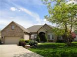 5947 Mckinges Cir, Carmel, IN 46033