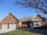 10198 Gemstone Dr, Noblesville, IN 46060