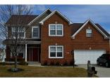 1025 Spinner Ct, Cicero, IN 46034