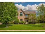 5794 Grebe Way, Carmel, IN 46033