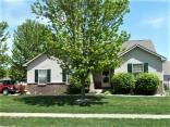 3057 Sholty Court, Cicero, IN 46034