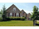 2681 Diamente Dr, Westfield, IN 46074