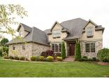 13121 Callaway Ct, Fishers, IN 46037