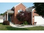 3486 Windy Knoll Ln, Carmel, IN 46074