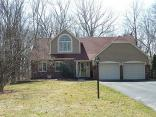 350 Coventry Way, Noblesville, IN 46062