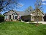 1589 Northport Dr, Cicero, IN 46034