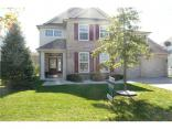 10823 Meadow Wing Ct, Noblesville, IN 46060