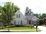 14841 Woodruff Ln, Fishers, IN 46037